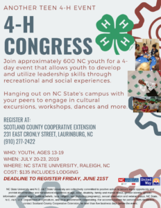Cover photo for Teen Event - 4-H Congress 2019